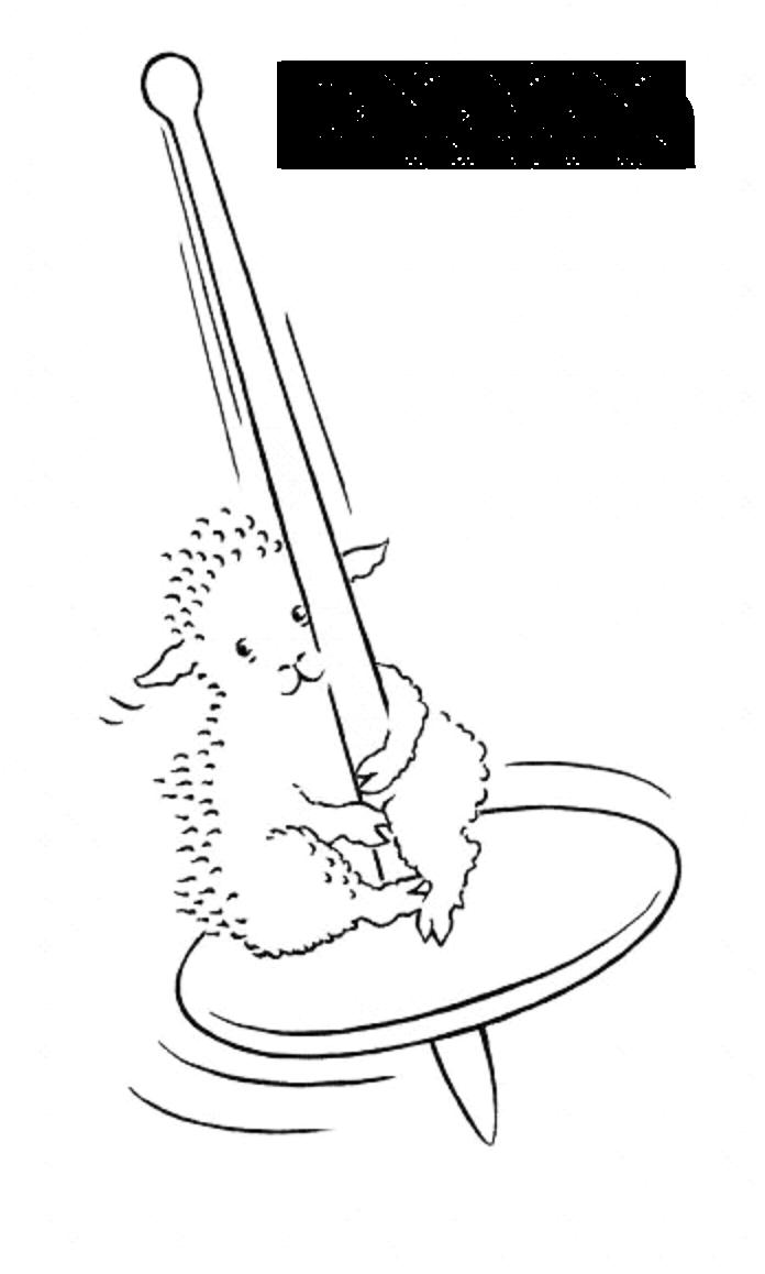 Lanina Logo